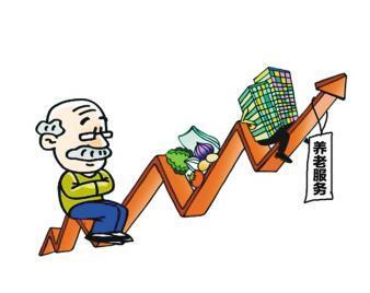 四川推动养老服务业高质量发展,将建设社区养老综合体20个以上