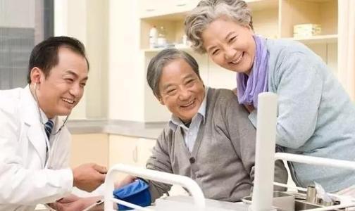 四川建老年健康服务四级网