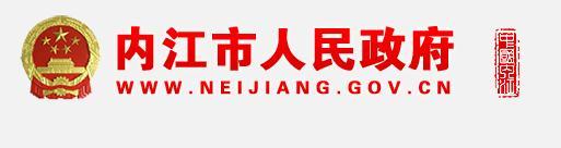 """内江市提升""""硬实力""""和""""软实力""""优化养老服务环境"""